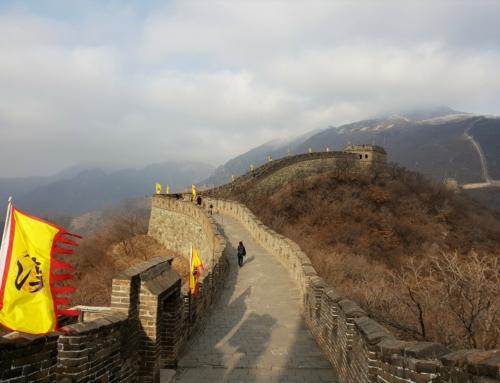 Den Mäktiga Muren